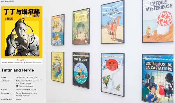 Tintin and Hergé - Powerart Shanghai 2021